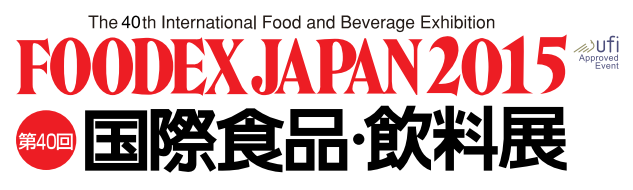 """DI.S.PA.C s.r.l. """"Le Bontŕ del Casale"""" a annoncé sa présence ŕ Foodex Japan - Tokyo"""